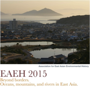 Oktober 2015 – tambora.org auf EAEH 2015 in Takamatsu/Japan präsentiert